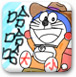 机器猫水彩画8