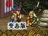 二战前线2中文无敌版