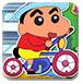 蜡笔小新自行车
