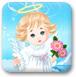 宝贝小天使