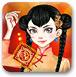 中国春节时尚