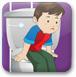 男孩逃出洗手间