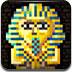 古埃及金字塔冒险