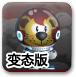 超级狮子玛丽4变态版