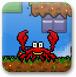 跳跃的螃蟹