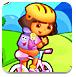 朵拉的自行车
