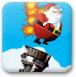 大炮圣诞老人