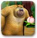 熊出没接水果