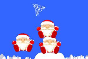 圣诞老人叠罗汉