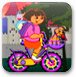 朵拉仙境自行車