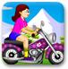 萨拉的摩托车