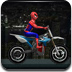 蜘蛛侠黑夜摩托2