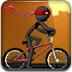 火柴人奇趣自行车