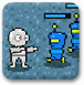 行星小战士2