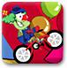 馬戲團自行車表演
