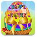 艾莎的复活节彩蛋