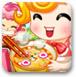 開家海鮮泡面店中文版