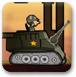 战地主战坦克