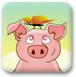 欢乐农场小猪