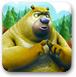 熊出没之熊大找你妹