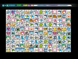 4399宠物连连看3.0_宠物连连看3.1无敌版_宠物连连看3.1无敌版小游戏_3328小游戏